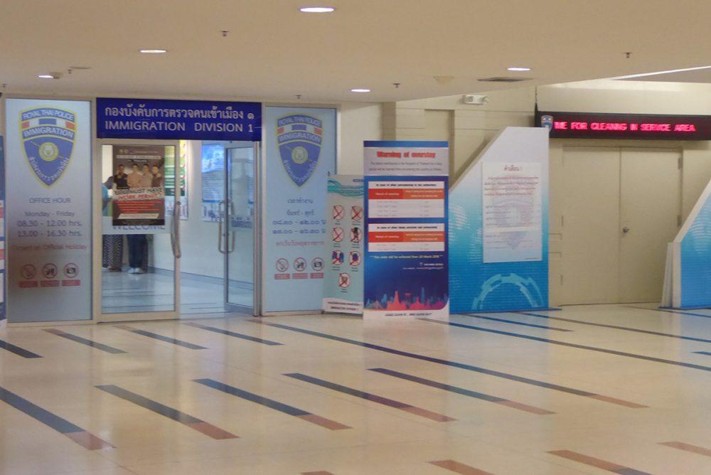 Extend Thai Visa