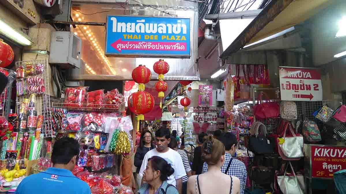 Bangkok Markets A-Z Sampeng Market