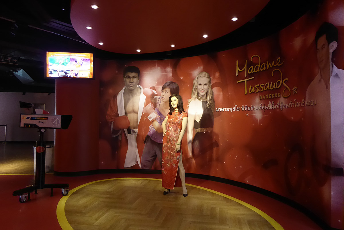 Madame Tussauds Waxworks Museum Bangkok