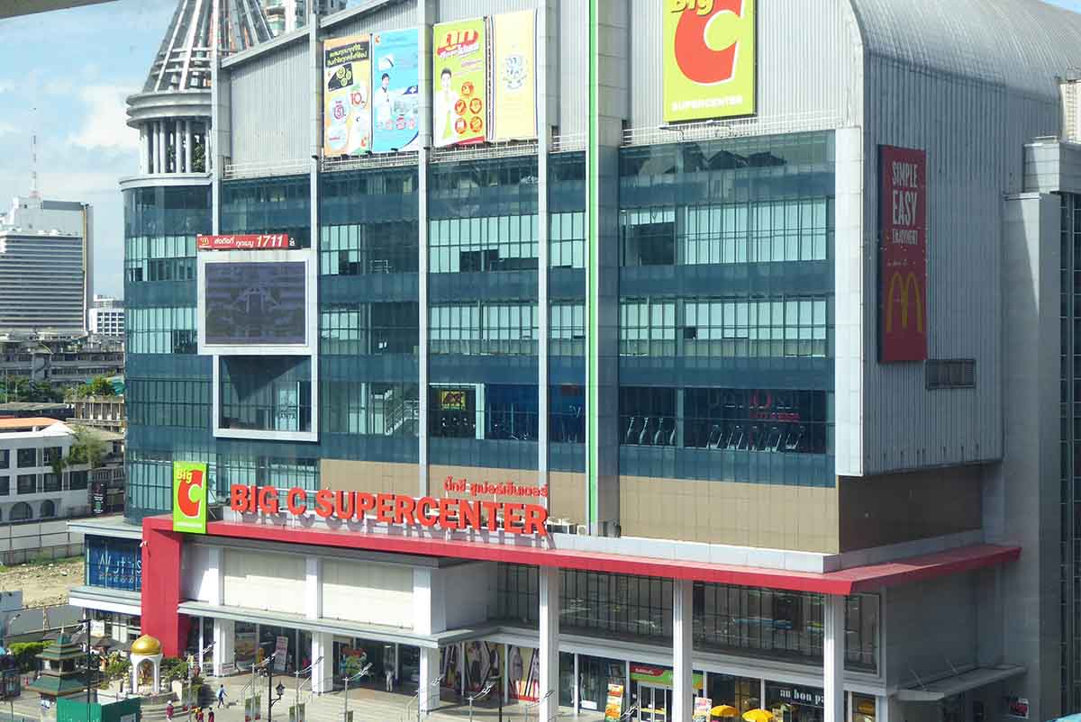 Shopping Malls A-Z in Bangkok Big C Rajdamri