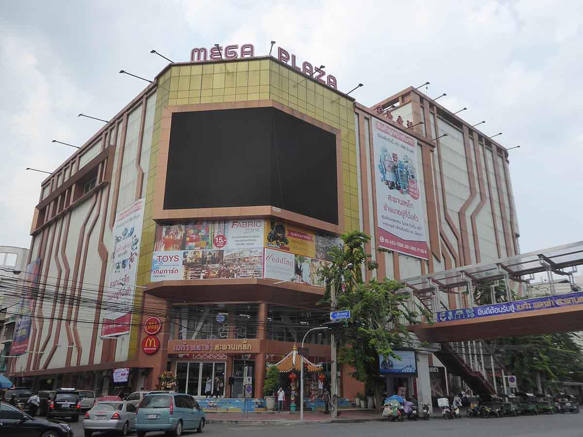 Shopping Malls A-Z in Bangkok