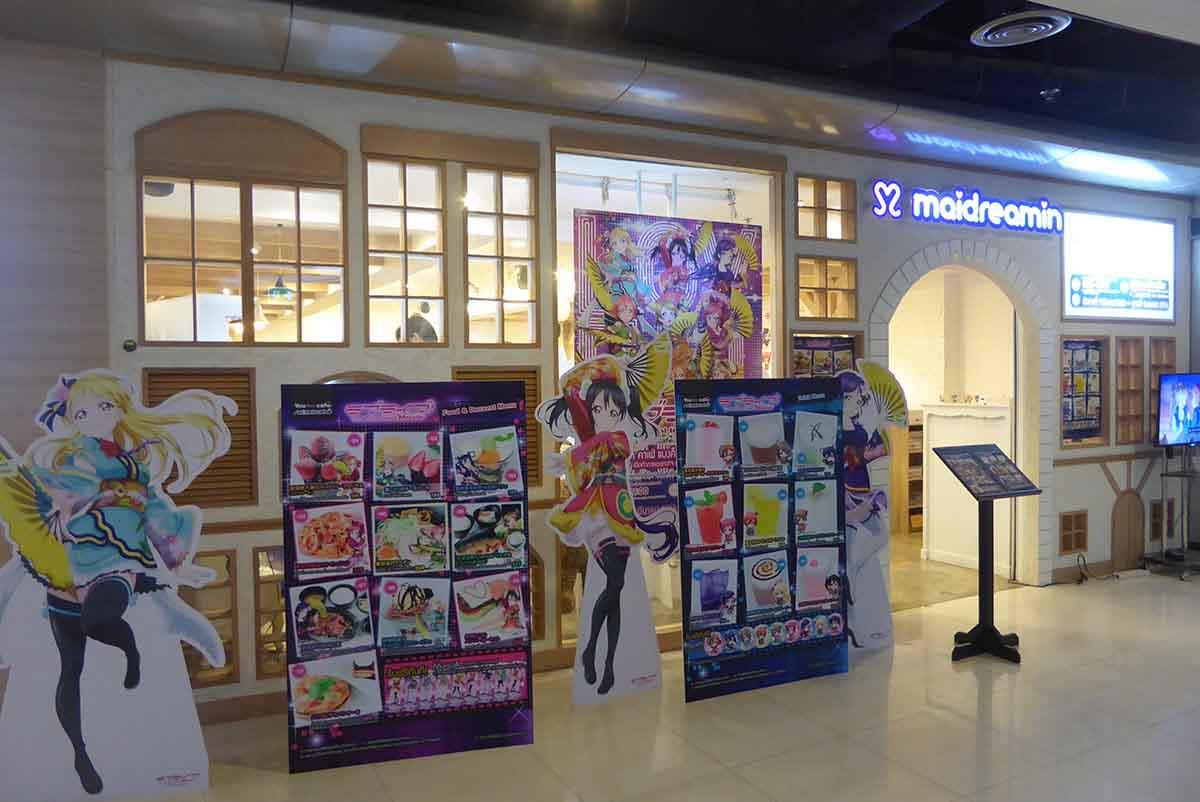 Theme Cafe in Bangkok Maidreamin