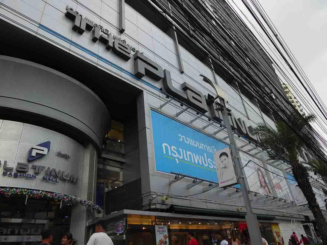 The Platinum Fashion Mall Bangkok. Shopping in Bangkok.
