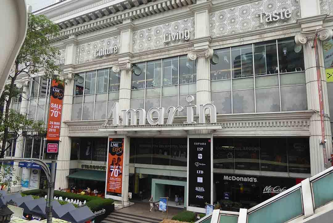 Amarin Plaza Shopping Mall in Bangkok