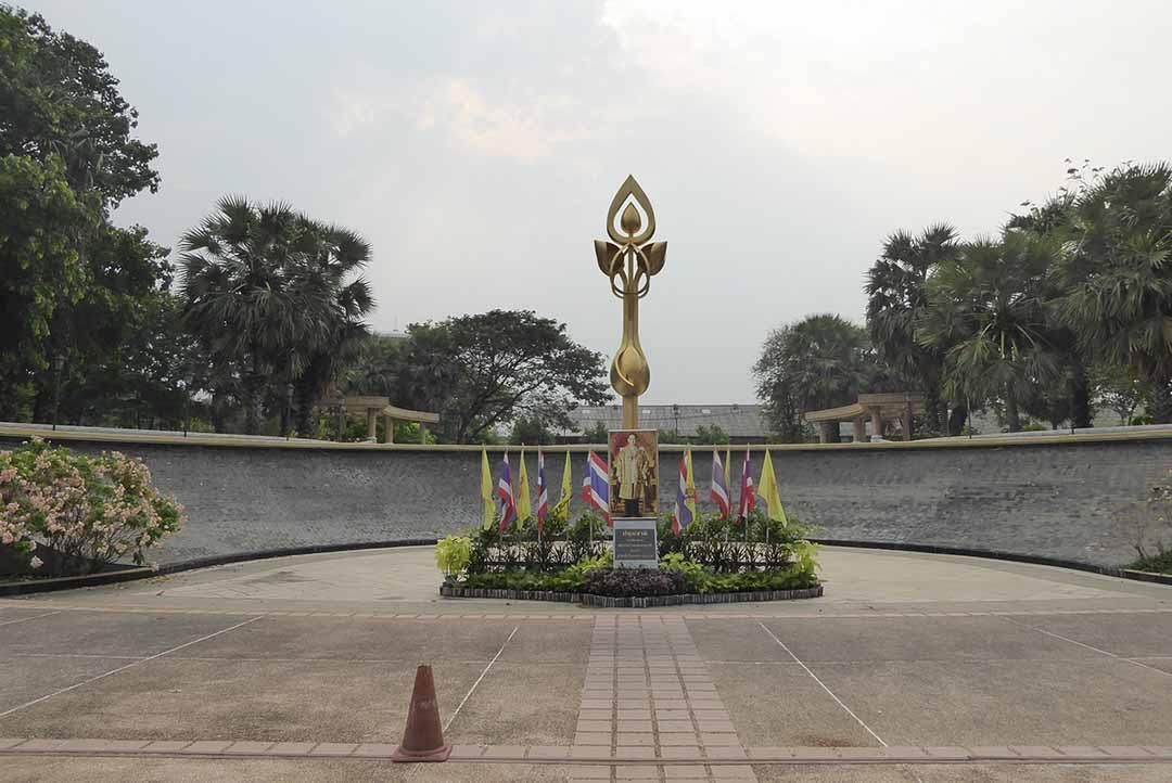 Parks in Bangkok Benjakiti Park