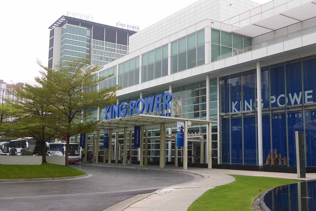 King Power Duty-Free Downtown Complex