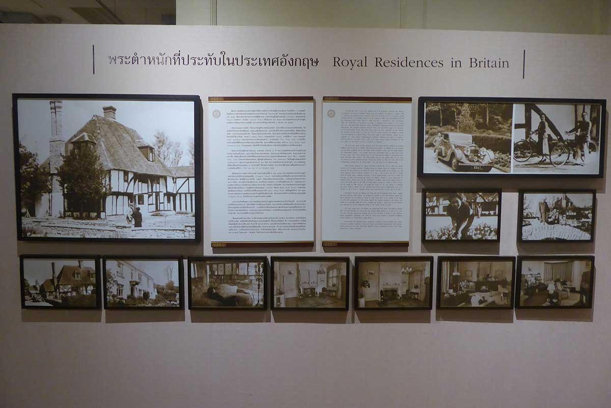 King Prajadhipok Museum Bangkok Museums in Bangkok
