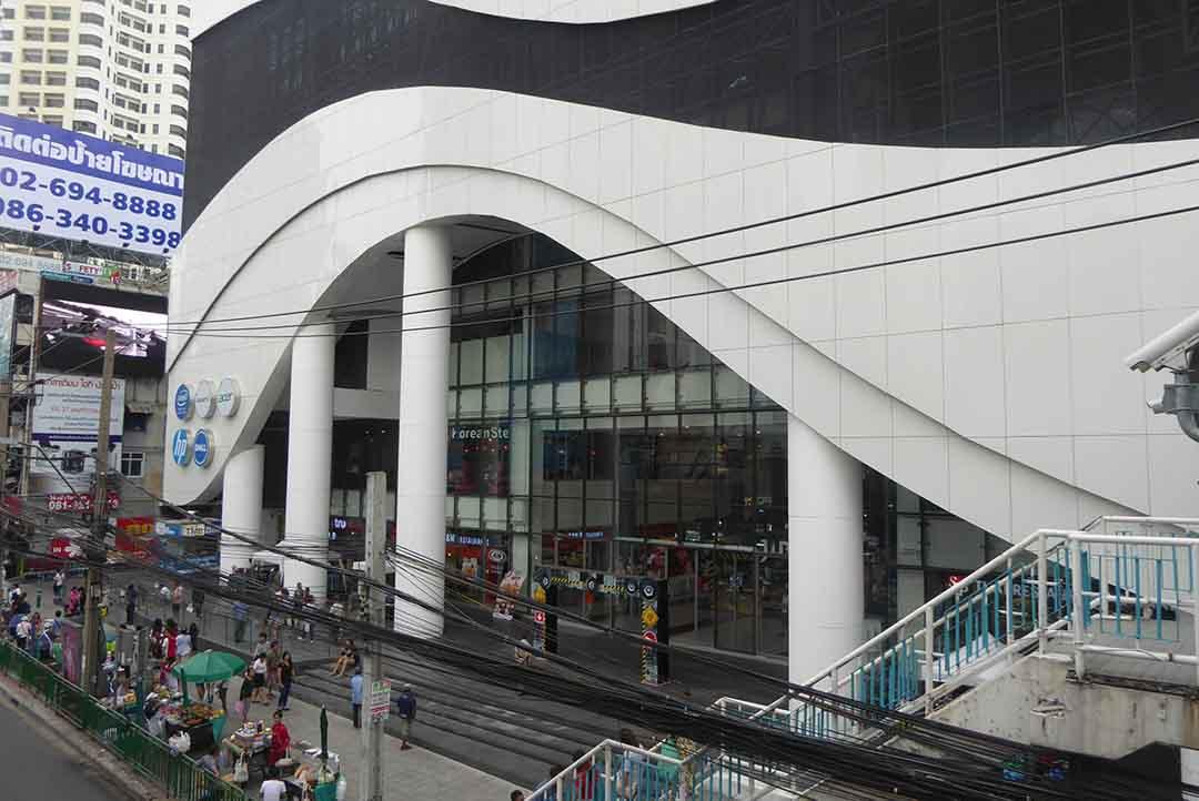 Pantip Plaza Bangkok. IT Mall in Bangkok.