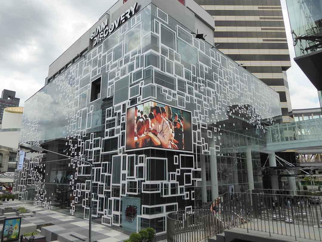 Siam Discovery Center