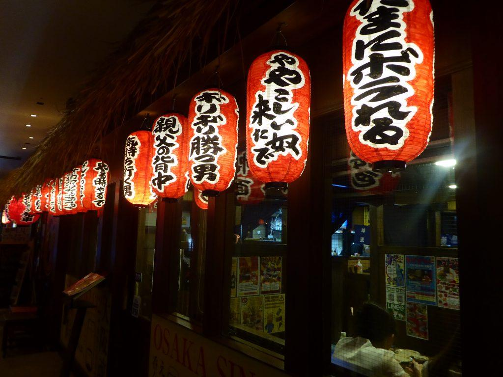Japanese Food Restaurants in Bangkok