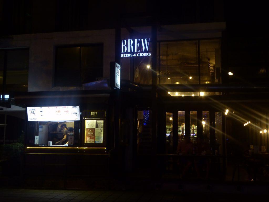 Brew & Daniel Thaiger Bangkok