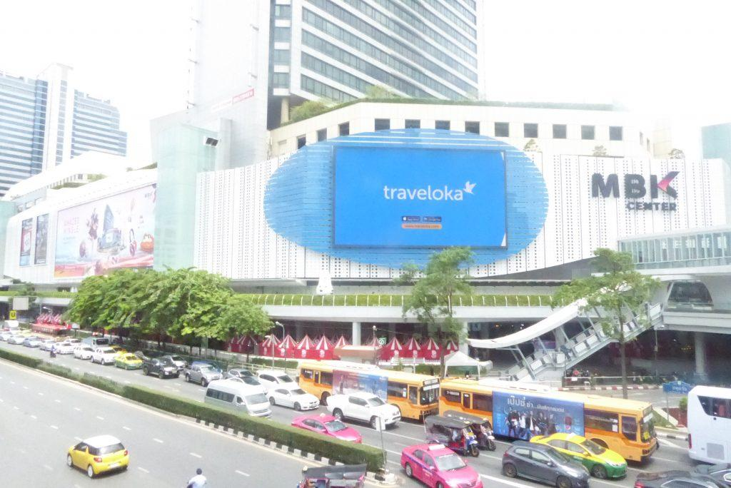 MBK Shopping Mall Bangkok - Bangkok Shopping