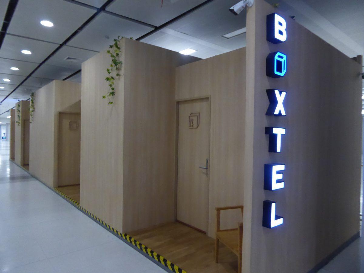 Suvarnabhumi Airport Hotel