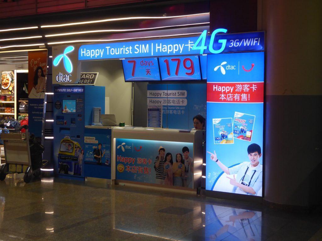 Don Mueang International Airport Bangkok