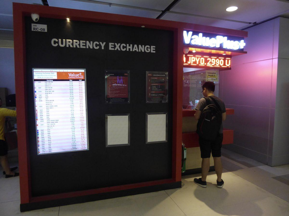The Best Exchange Rate at Bangkok Airport