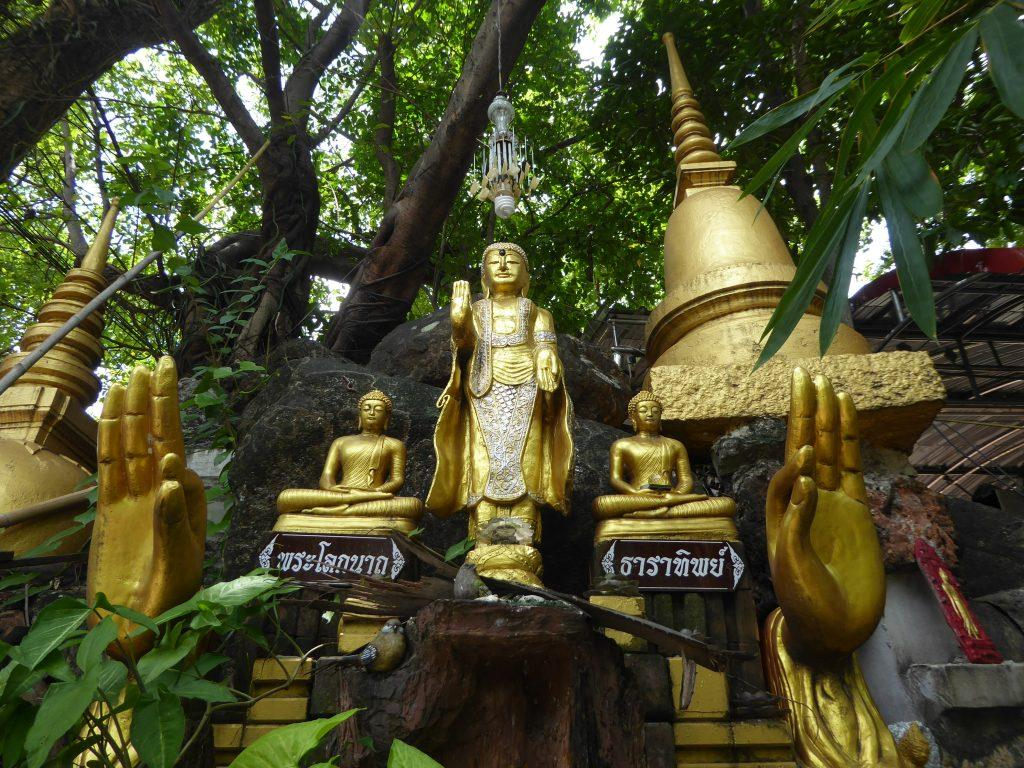Wat Ratchathiwat