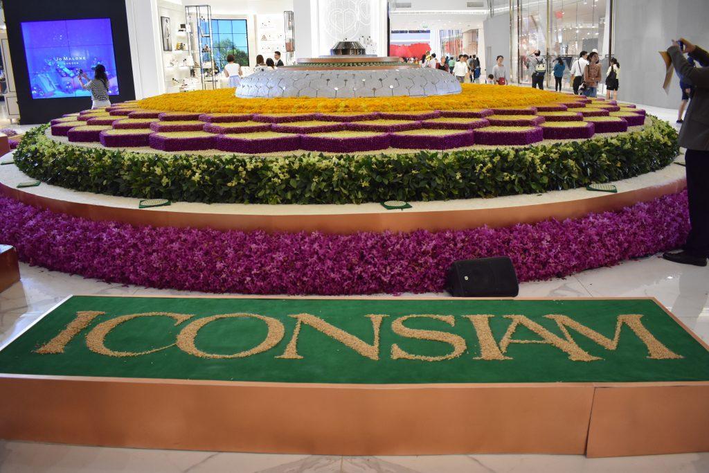 IconSiam Bangkok Thailand
