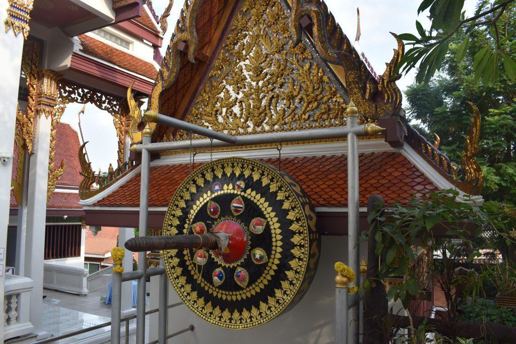 The Golden Mountain Bangkok