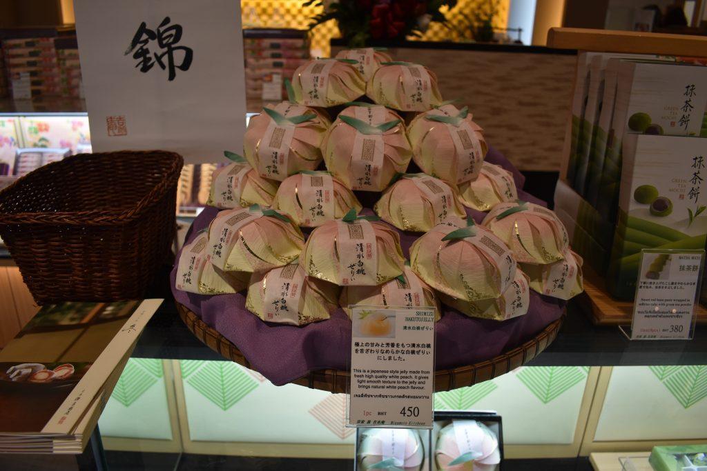 Japanese food at Icon Siam in Bangkok
