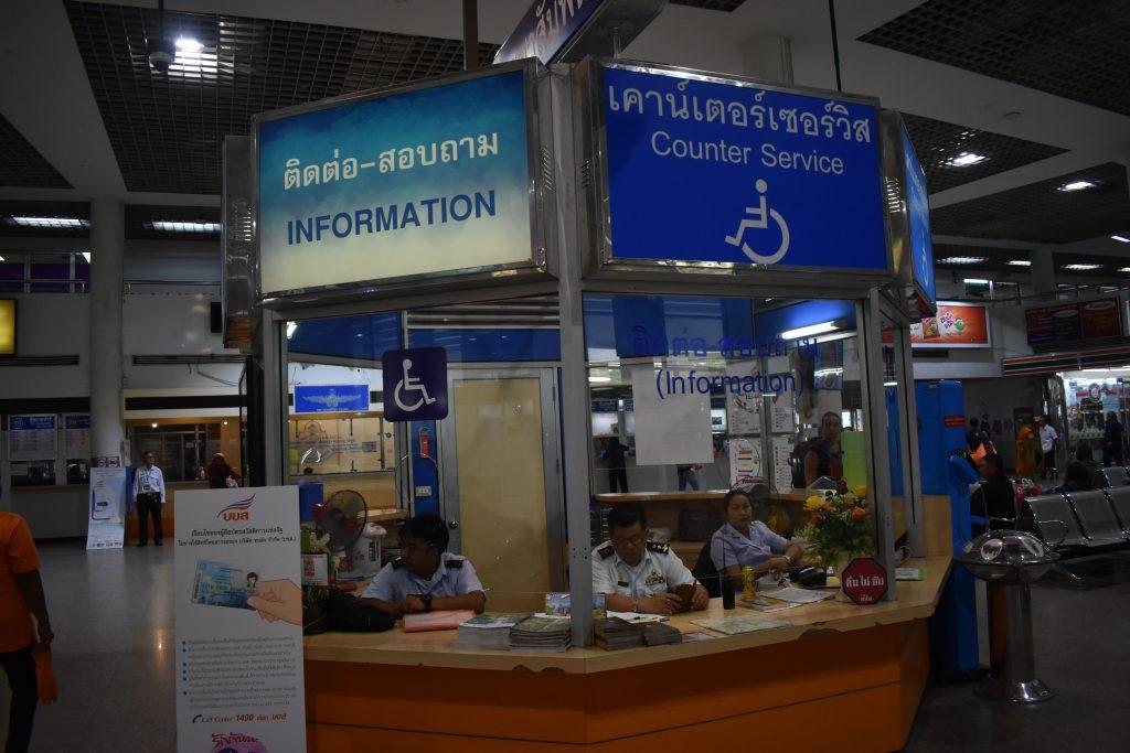 Morchit Bus Station in Bangkok