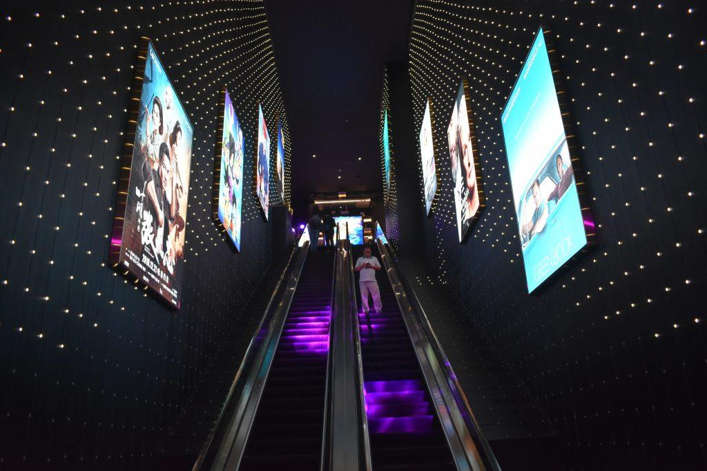 Cineconic at Iconsiam in Bangkok