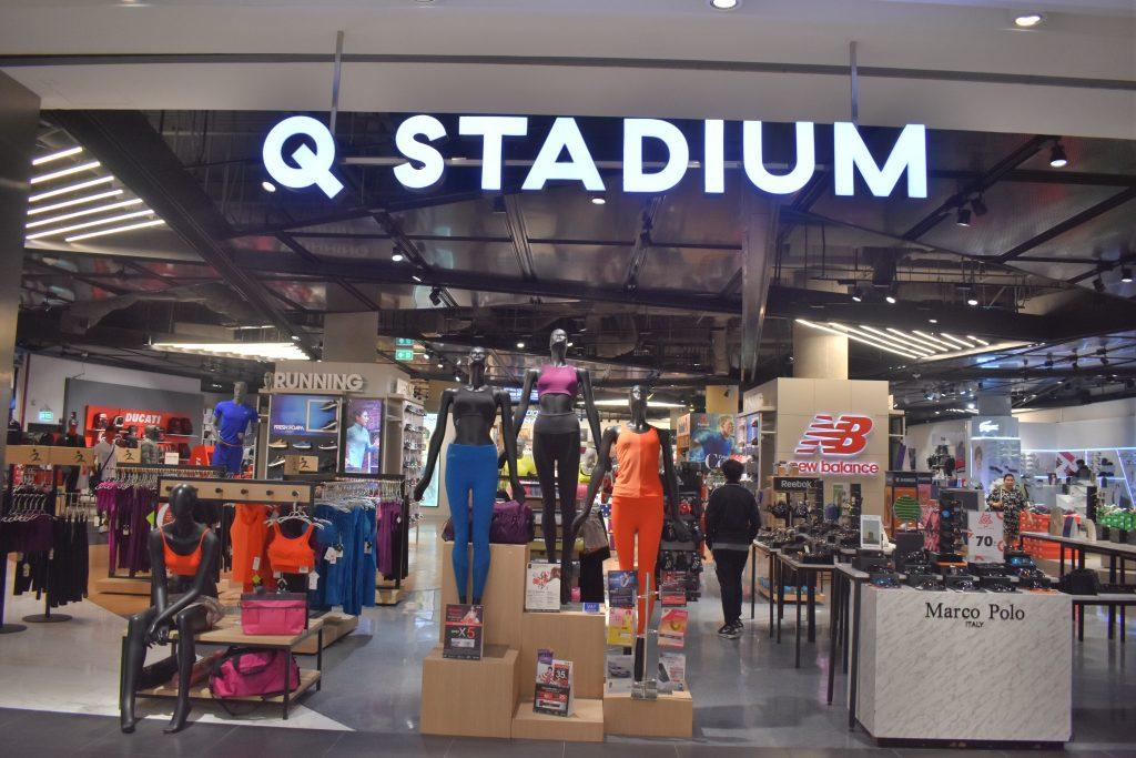 EMQuartier Shopping Mall in Bangkok