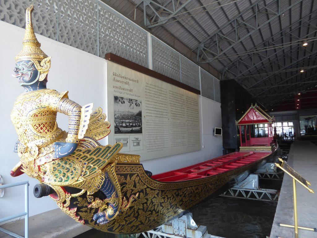 Royal Barge Museum Bangkok