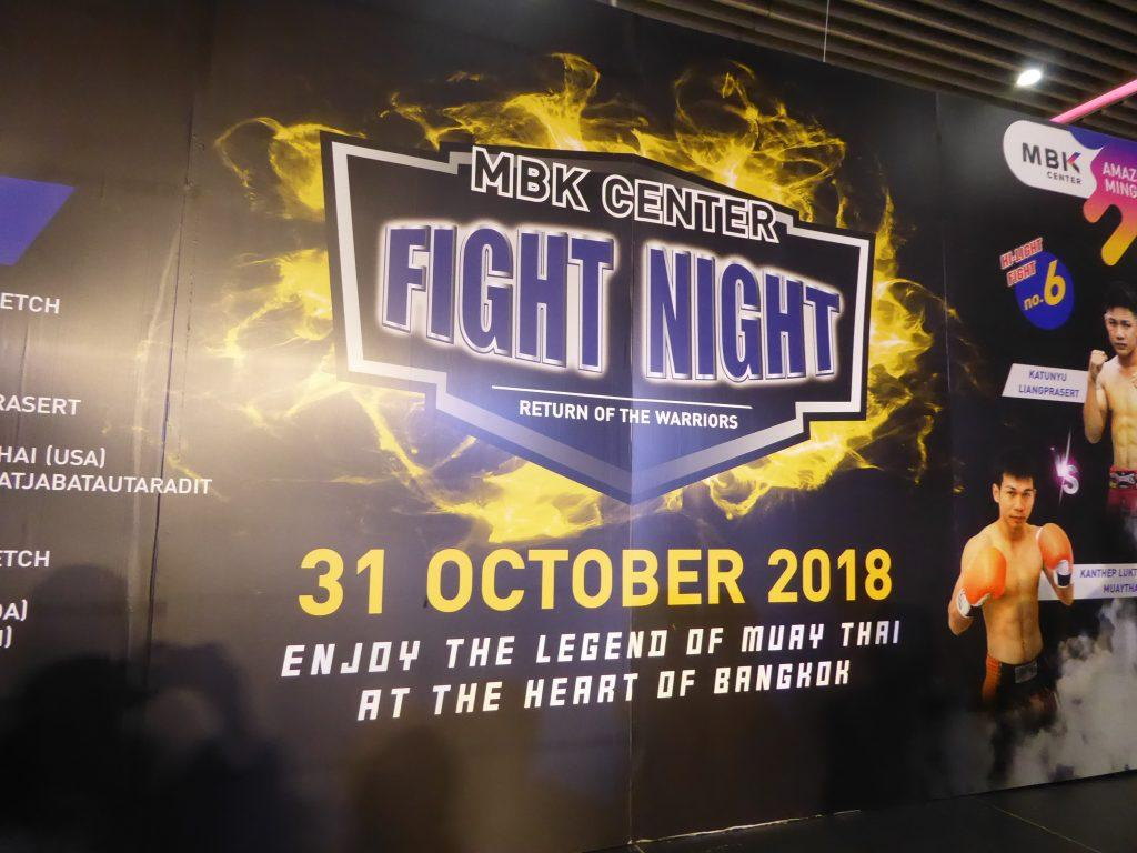 MBK Muay Thai Fight Night in Bangkok