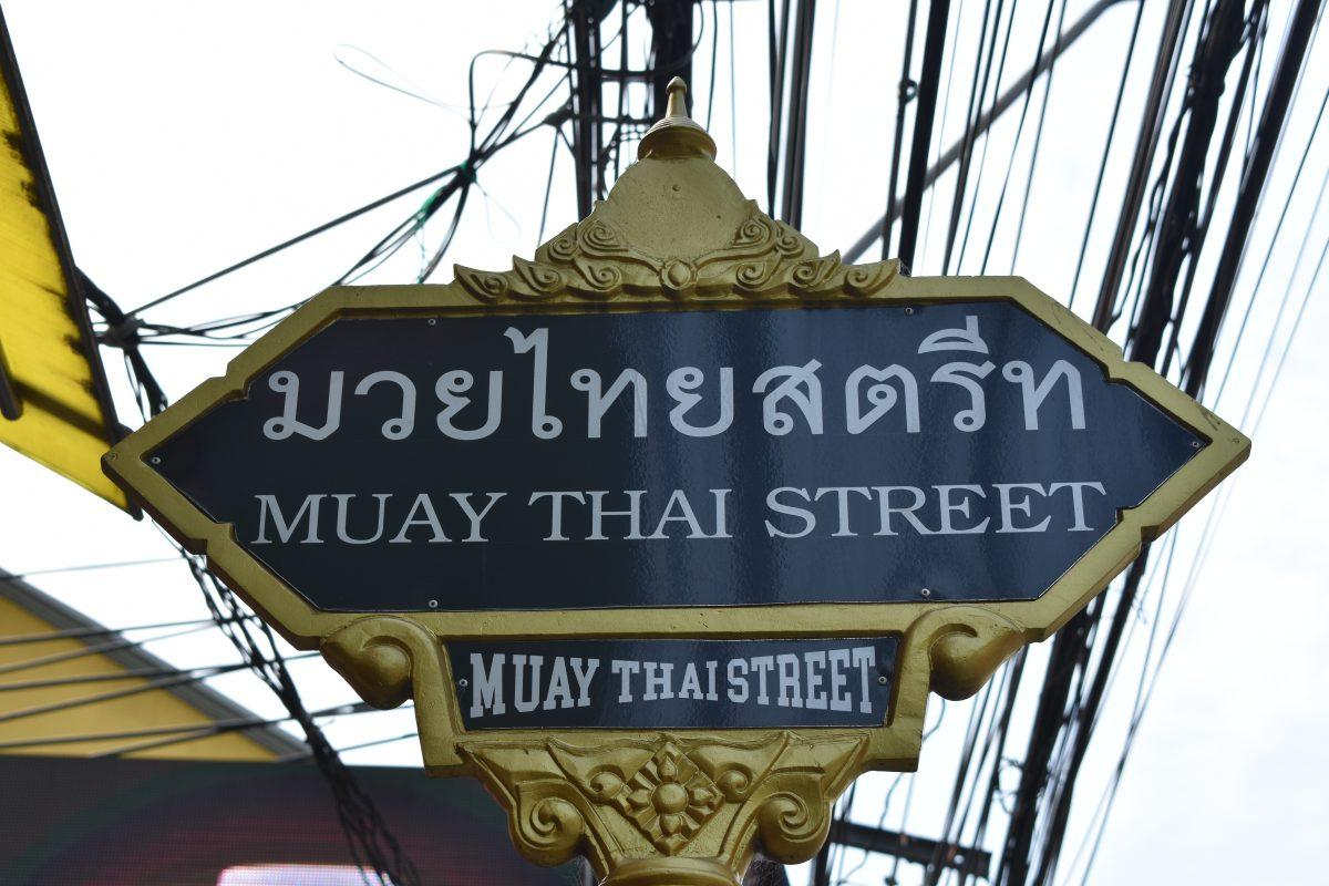 Muay Thai Super Champ Bangkok
