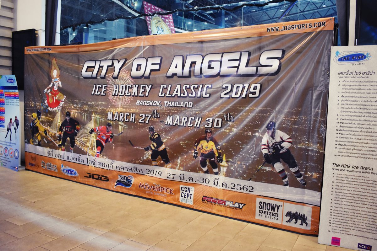 The City of Angels Ice Hockey Classic 2019
