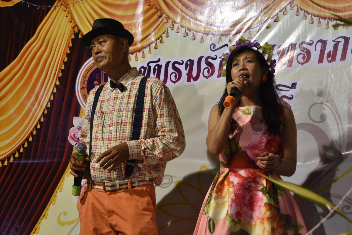 Music at Kaeng Khoi Festival 2019
