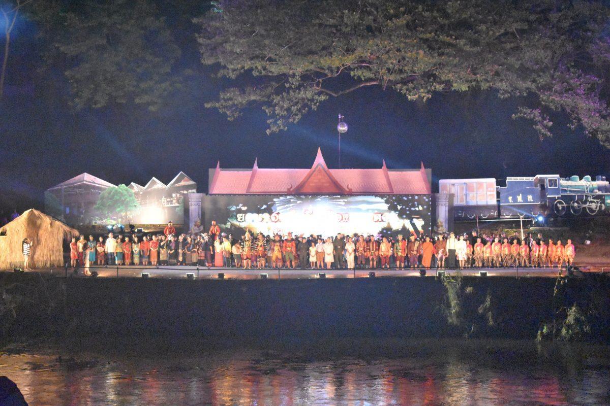 Kaeng Khoi WW2 Festival