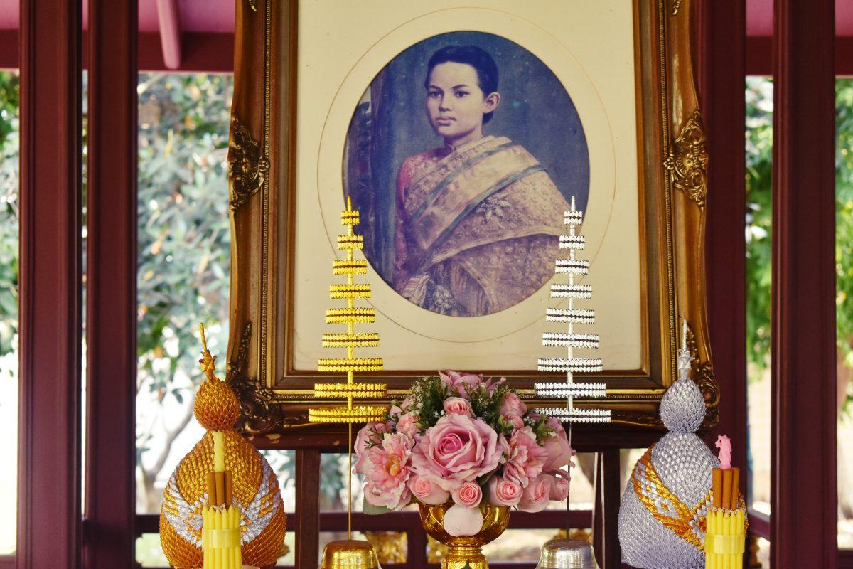 Queen Sunanda of Thailand