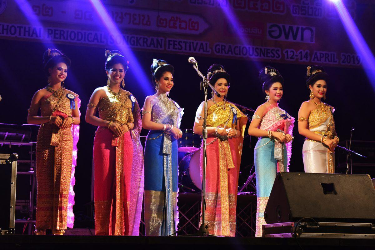 Miss Songkran