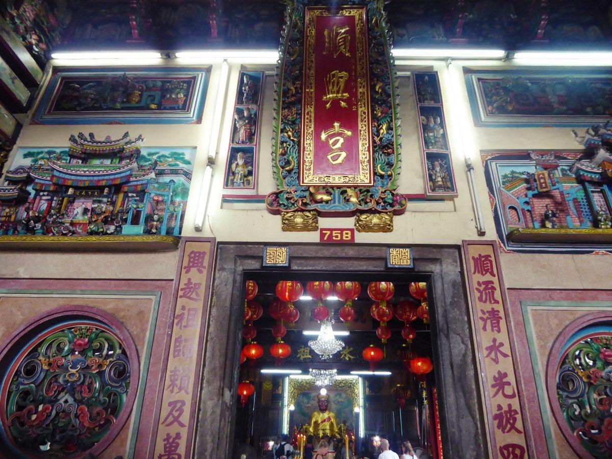 Chao Zhou Shi Kong Shrine in Bangkok