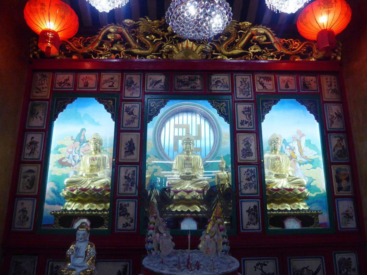 Chao Zhou Shi Kong Shrine