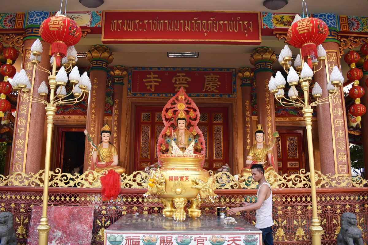 Wat Uphai Ratbamrung Temple in Bangkok