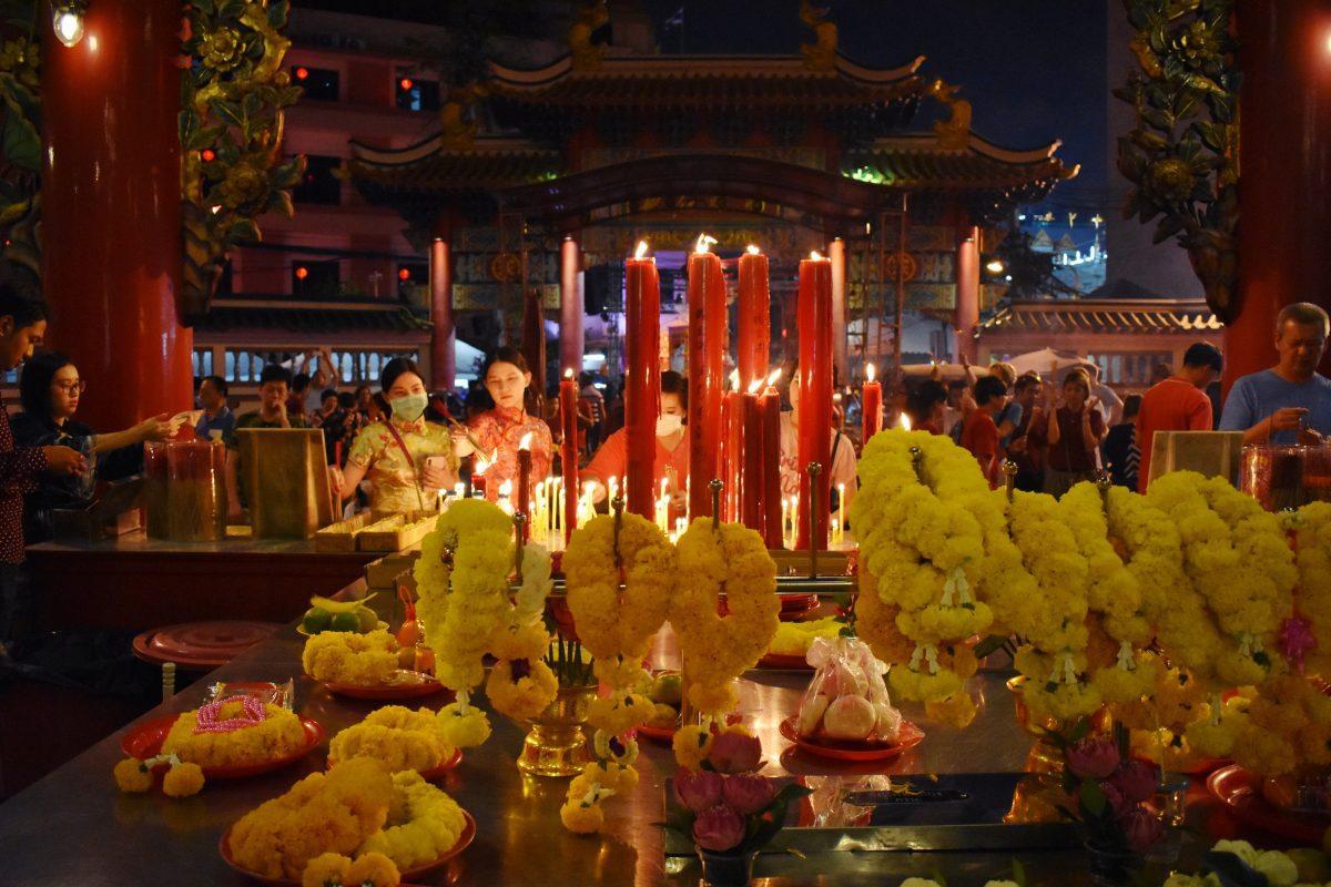 Thian Fa Foundation Bangkok