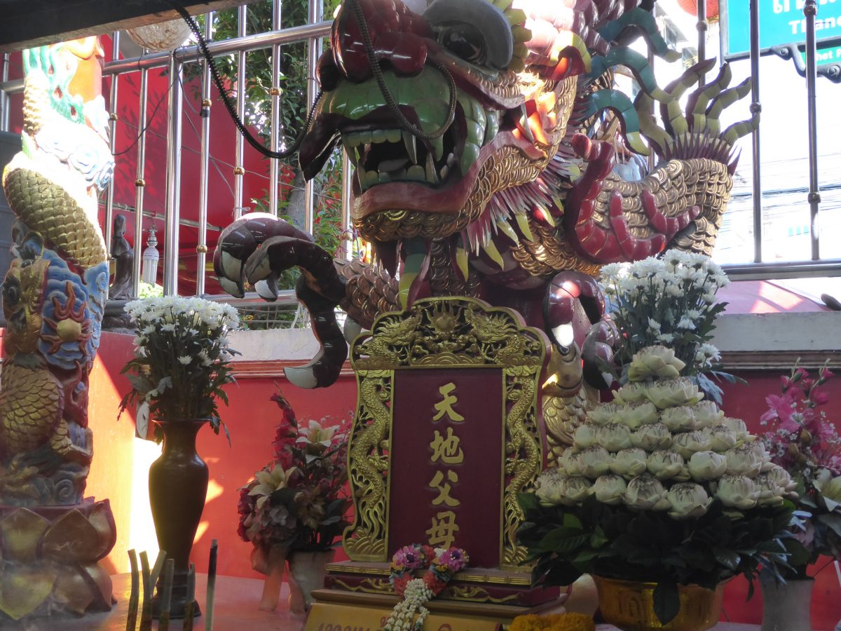 A Taoist Shrine in Bangkok