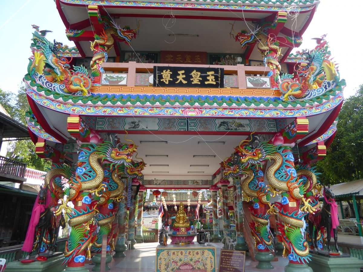 Kuan U Shrine in Bangkok