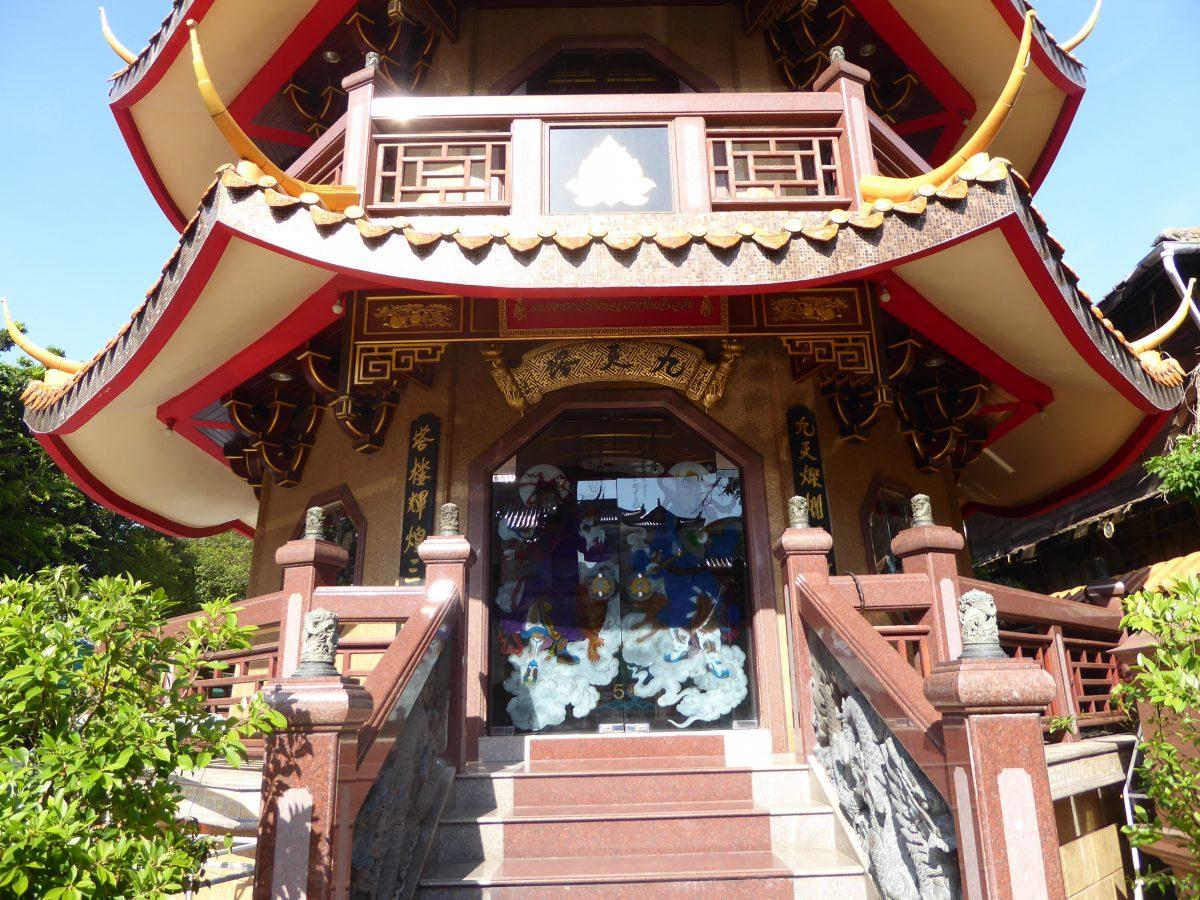 The Pagoda at Chee Chin Khor Bangkok