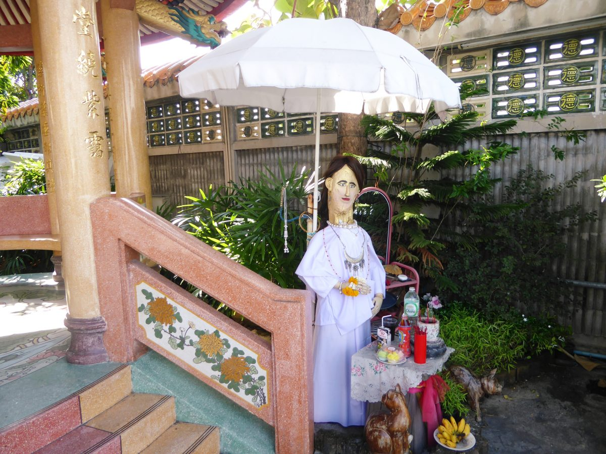 Chee Chin Khor Temple
