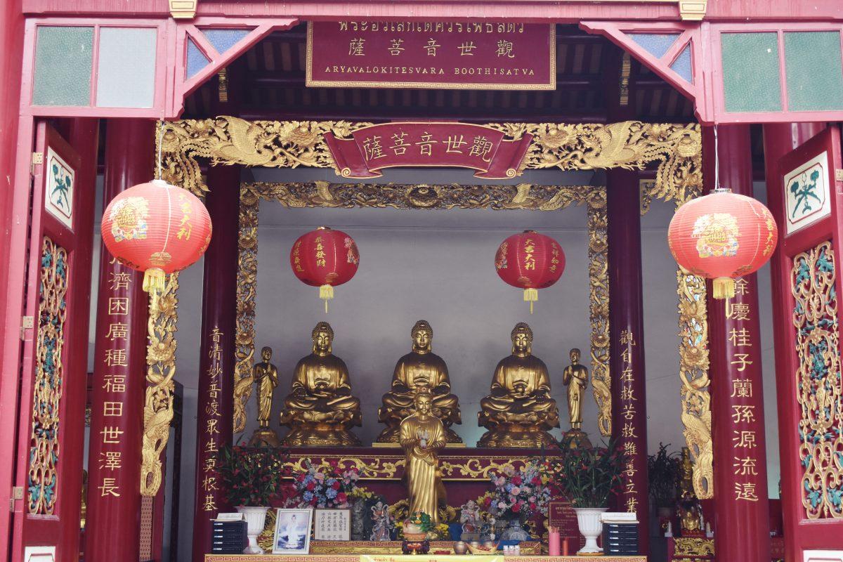 Kwang Tung Shrine in Bangkok