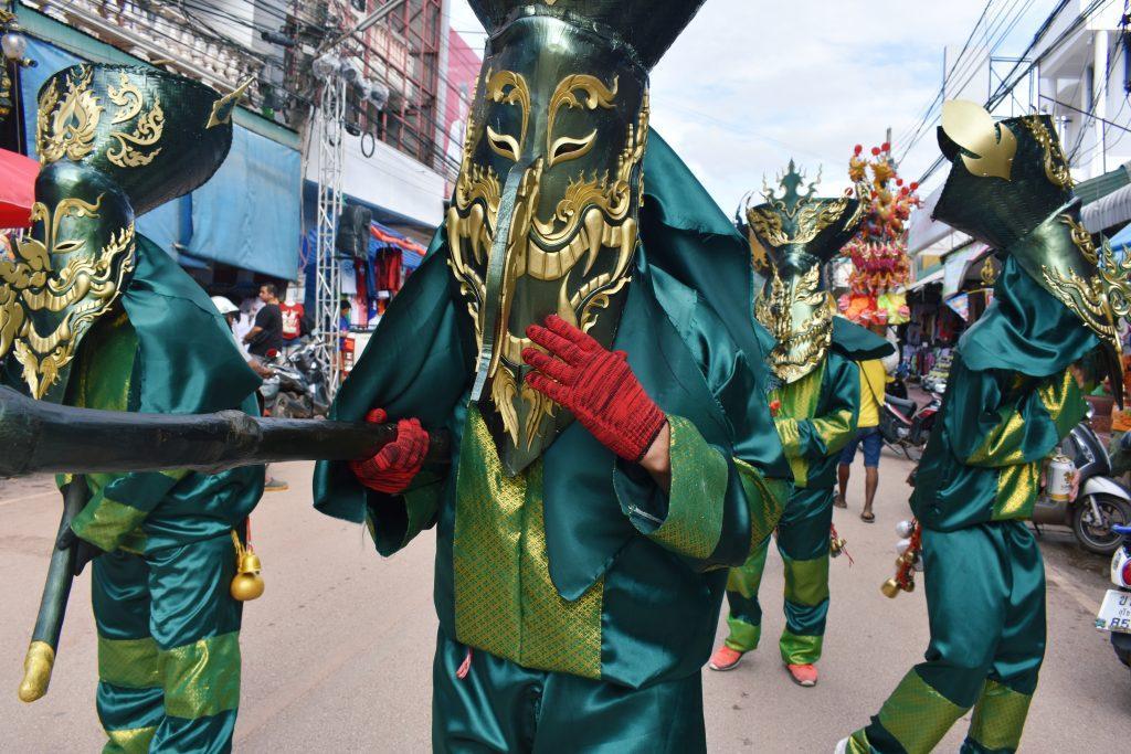 Phi Ta Khon Festival 2019