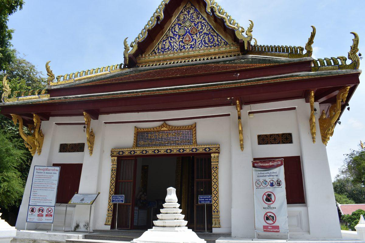 The Phra Phutthabat Museum