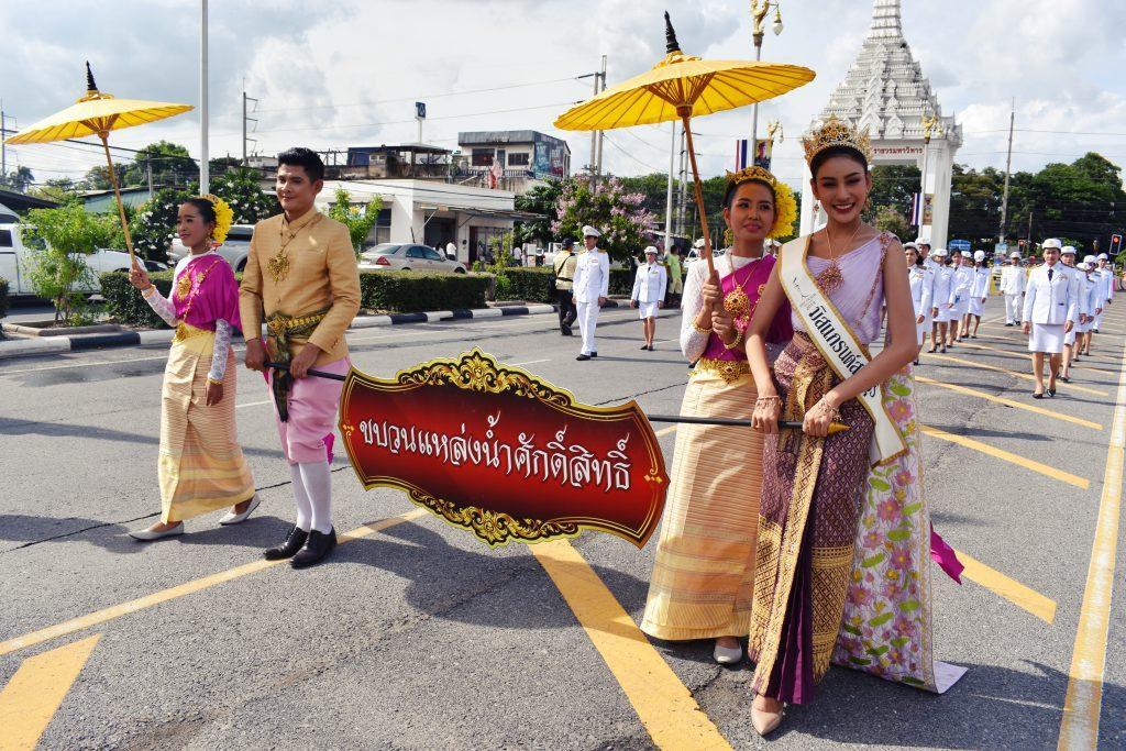 Khao Phansa 2019