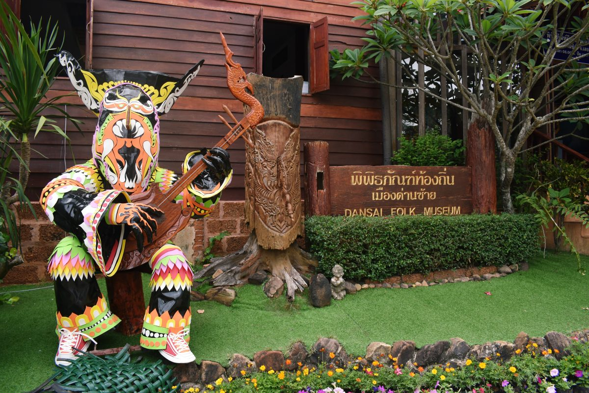 Wat Phon Chai Dan Sai
