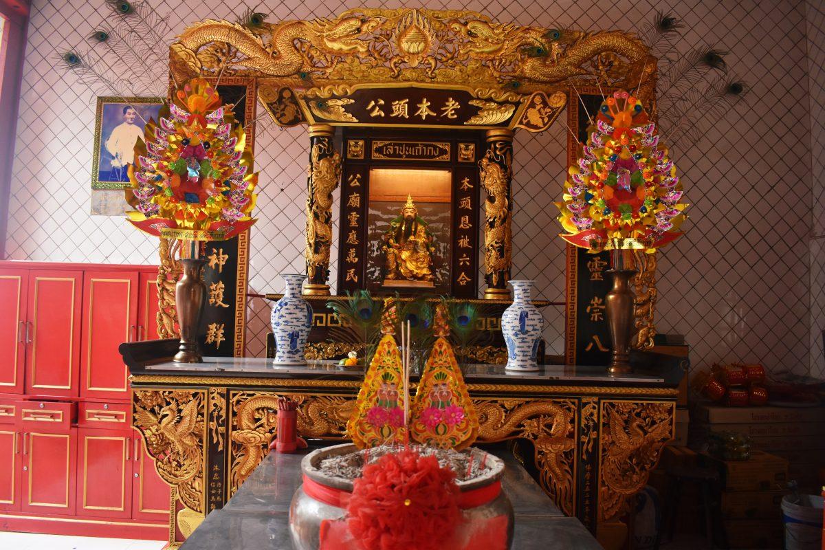 Lao Pun Tao Kong