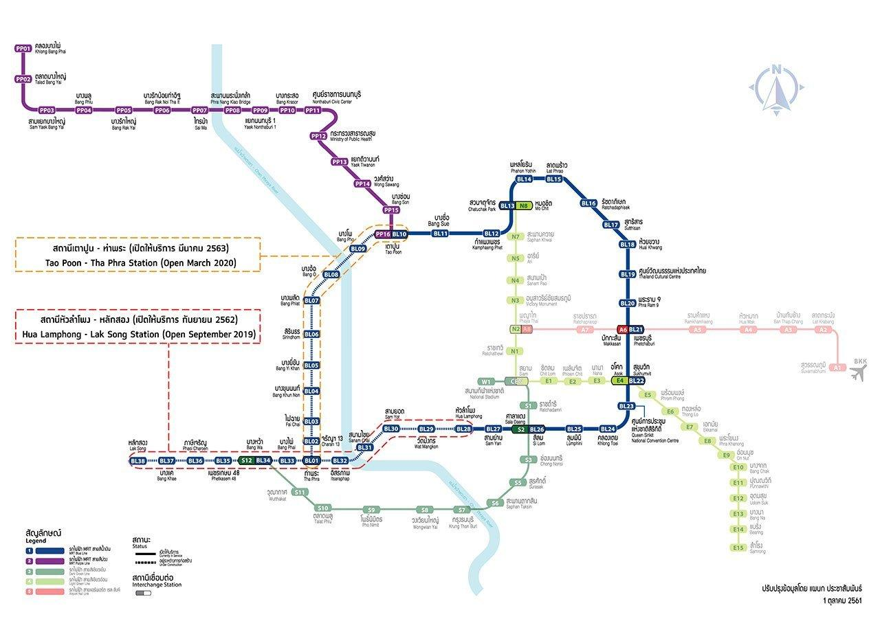 Bangkok MRT Map