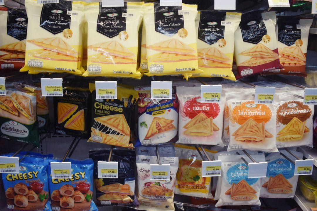 7-11 Toasties in Thailand